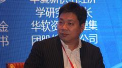 朱海斌:房地产税很快会进入实质性阶段