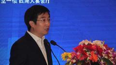 王广宇:厘清并扩展实体经济范畴 打造经济新引擎