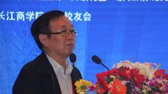 马晓河:积极的财政政策与稳健的货币政策会保持不变