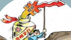 茅台真的强过一个中国石化和两个中国中车?