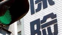 人保过会A股再现险企巨头IPO 保险公司上市热情高涨