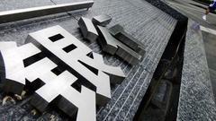 中国银保监会正式挂牌成立 预测一季度行业开局向好