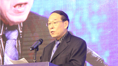 中国房地产业协会会长刘志峰致辞