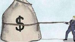 违规现金贷平台恐遭取缔 趣店盘前价格跌幅一度超10%