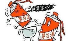 高盛:将贵州茅台五粮液与泸州老窖目标价上调15%