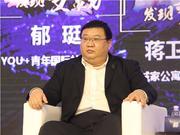 郝磊:找到盈利模式才能够继续谈情怀