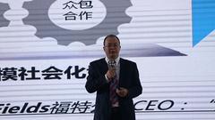 郑志彬:数字经济驱动工业智慧化发展