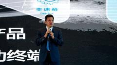 于德翔:汽车将成为手机之后的第二个移动终端