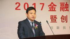 杨志海:脱贫攻坚要发挥专业优势
