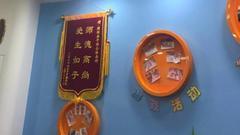 上海长宁教育局:该托幼所未备案 工作由妇联来指导