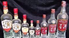 宁波晚报评董酒抗癌:涉嫌虚假宣传与不正当竞争