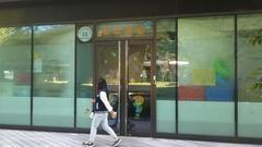 上海携程亲子园虐童事件广受关注 检察官释法说理