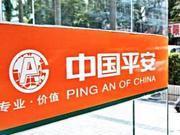 中国平安:前8月保费收入5064亿元