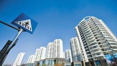 10月经济数据回落 房地产销售增速放缓