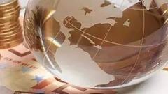 中金评货币及信贷数据:10月金融条件保持大体平稳