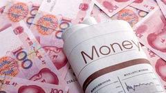 国金证券:货币政策有可能在12月经济工作会议上微调