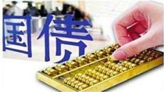 申万宏源评国债收益率升破4%:本轮利率上行仍有空间