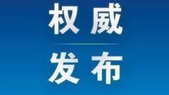 上海长宁警方对携程亲子园实际负责人郑某依法刑拘