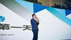 周忠华:产品是企业转型升级最重要的抓手
