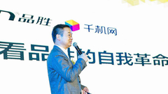 赵国成:产品如何实现从低维度迈向高维度的进化