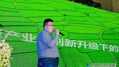 谭泽鑫:农业创新升级下的未来