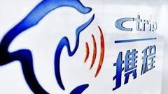 上海妇联:长宁妇联推荐三家单位 携程选择读者服务部
