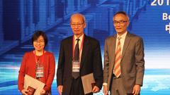2017年中国经济学奖今日颁出 邹至庄陈晓红获奖