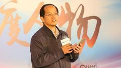毛一翔:新时代离不开引领浪潮的企业家