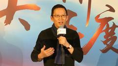 吴晓波:在十大经济年度人物榜单看到商业进步的脚步