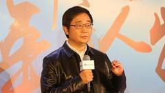 丁伟:中国实体经济转型升级要靠企业去探索