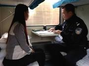 携程亲子园案女嫌犯乘火车外逃被抓 曾担任生活老师