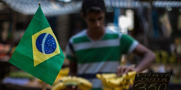 巴西今年8月通胀率为0.11% 通货膨胀放缓