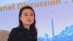 中诚信国际董事总经理杨蕾主持论坛