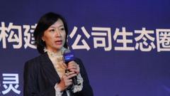 李燕灵:创新人才发展策略 构建轻公司生态圈