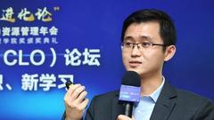 李智:新情境下的新学习方法