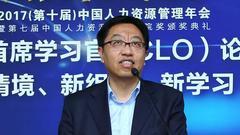王昆:企业管理上最重要的五件事