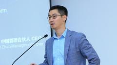赵晨:用量化方式推动创新