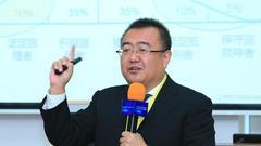 郝聚民:打造创新型组织 实现企业转型升级