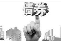 """中民投:已于4月24日足额兑付""""18民生投资SCP004"""""""