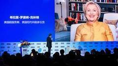 希拉里:不会再参选美国总统 但会继续促进美国发展