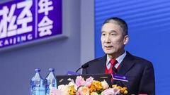 戴小京:优化金融监管改革势在必行  要鼓励金融创新