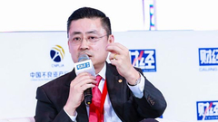 海航谭向东:海外投资坚决符合政策 不让投的绝不投