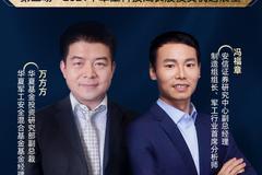 12月14日馮福章、董廣陽、戴康等直播,解析消費、軍工等熱點主線
