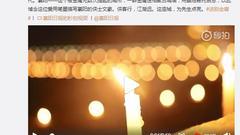 李开复悼念金庸:中文没丢下 是因金庸全套读了五遍