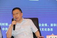 中铝财务总经理葛小雷:现阶段新的发展动力要靠创新