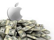 苹果第一财季末现金储备增至2070.6亿美元