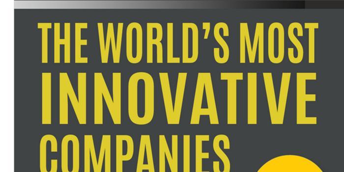 福布斯最具创新力企业百强 中国7家上榜美国占一半