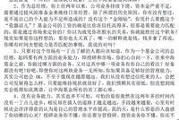 中海基金总经理杨皓鹏上任近两年 公司规模、排名降