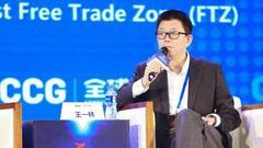 王一林:海南想要吸引人才需中央政策真正落地