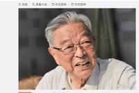 俞敏洪:您是中国所有企业家学习的榜样
